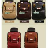 汽车饰品汽车储物袋车内 汽车收纳袋置物袋椅背袋订做