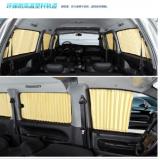 汽车遮阳用品 车窗帘 汽车百叶铝合金轨道式车窗帘 遮阳帘