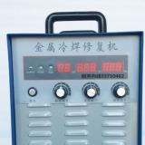 冷焊机ZD-06上海佐迪金属冷焊修复机