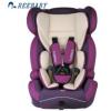 606汽车儿童安全座椅 reebaby正品座椅 3C证书 9个月-12岁 三色可选