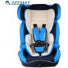 606汽车儿童安全座椅 reebaby正品座椅 3C证书 9个月-12岁 博学蓝