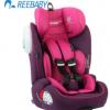 968汽车儿童安全座椅isofix接口 9月-12岁 reebaby3C认证 紫色