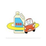 厂家供应汽车配件价防冻液玻璃液格实惠欢迎咨询