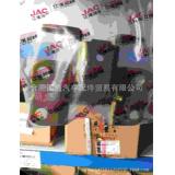 JAC江淮 车门铰链总成