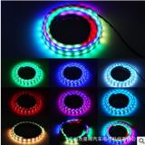 杰星晖超薄汽车流水转向灯1.5米改装七彩led流光后备箱装饰灯尾灯
