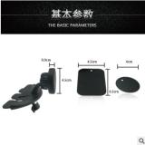 CD口车载手机支架通用智能手机磁铁导航支架懒人魔力磁铁支架