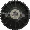 供应浩宇 417.1006020-02凸轮轴齿轮 适用伏尔加,嘎斯等 417.1006020-02