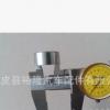 内径31.2磁钢护套转子护套不锈钢套缝纫机电机护套磁体加固壳