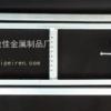供应08601集装箱用踏梯 厢式车踏梯 方舱踏梯 08601