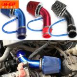 R-EP汽车发动机改装进气铝管76mm空气滤芯3inch通用款冬菇头批发