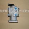 刹车总泵 foot brake valve 461 315 008 0