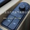 豪沃A7玻璃开关控制器WG1664331063 WG1664331063