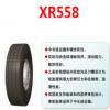 XR558 精致轮胎