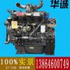 4105/6105/6113柴油机四配套 4105柴油机四配套