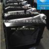 潍坊恒安散热器集团有限公司供应欧曼车水箱空冷器配件 H0130020028A0