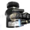 厂家直销:汽车转向助力泵、转向助力泵(扬发4102/4105)助力泵