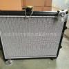 比亚迪K9客车散热器 K9-1301010