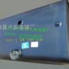 j6新大威380升汽车燃油箱 1101010-TY100
