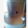 中国重汽豪沃350LD油箱 WG9725550019