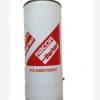 重汽机油滤清器 VG1246070002/1