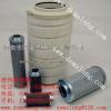 替代EPE滤芯1.900G25-A00-0-M-0001-TS 1.900G25-A00-0-M-0001-TS