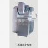 高温油散热器