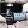 车载手机支架 通用遮阳板支架汽车挡阳板导航手机支架PE-Z01