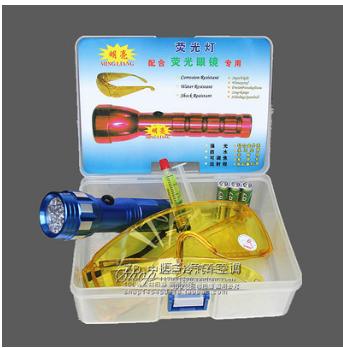 特价荧光检漏仪 汽车空调检漏工具 小手电筒荧光查漏空调维修工具