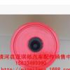 厂家直销K2230空气滤芯 批发2230空滤 福田货车 k2230空气滤清器