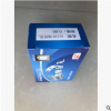 厂家供应飞月轴瓦 S195连杆瓦适用195柴油机 单缸柴油机配件销售