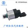 适用于道奇燃油压力控制阀 调节阀燃油控制 0928400666