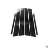 适用于BMW新3系e90 5系GT13系三厢X1X3X5X6改装碳纤B柱中柱装饰贴