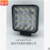 厂家直销LED工作灯/越野车灯/工程车灯 射灯 方形48W
