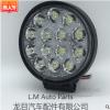 工作灯42w 汽车led射灯 led work light led工作灯 越野车顶灯