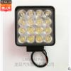 厂家直销LED工作灯/越野车灯/工程辅助灯 射灯 方形48W