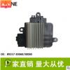 适用于丰田皇冠汉兰达鼓风机电阻扇调速模块89257-30060/30080