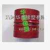 DZ9112530007硅胶管 DZ9112530007