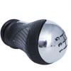 长期供应 雪铁龙档把球 换挡手球 变速杆手球质量保证售后无忧