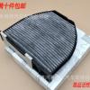 适用于W204C180级C200GLK300350E200E260E300L空调滤芯清器