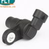 厂家直销 曲轴传感器 压力传感器 12568716, 12584516,