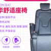 航空座椅批发零售通风加热按摩旋转电动6项威霆V260GL8商务车房车