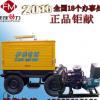 柴油发电机组 200KW柴油发电机组配防护罩200千瓦高效发电机