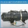 采购汽车加热器YJ-Q16.3 /2BS 河北宏业液体加热器原理 108