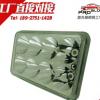 电动车摩托车灯优质内射内置led车灯 八珠方普 量大优惠