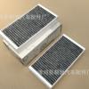 适用于ML350 ML500 GL450空调滤清器配件 活性炭A1648300218 B级