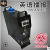 12V 电动车用 家用 一体机 驻车加热器 燃油加热器一体机 可定制