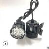 摩托车大排量 LED辅助灯 摩旅骑行铺路射灯 摩托车开道爆闪射灯