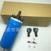 厂家直销电动燃油泵0580464038外置改装亚马逊热销标志405,雷诺