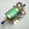 汽车改装 HEP-02A电子油泵电子燃油泵12V 24V电子泵 电子柴油泵