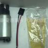 专业制造通用丰田泵芯23221-20040 195130-6980 23220-74021